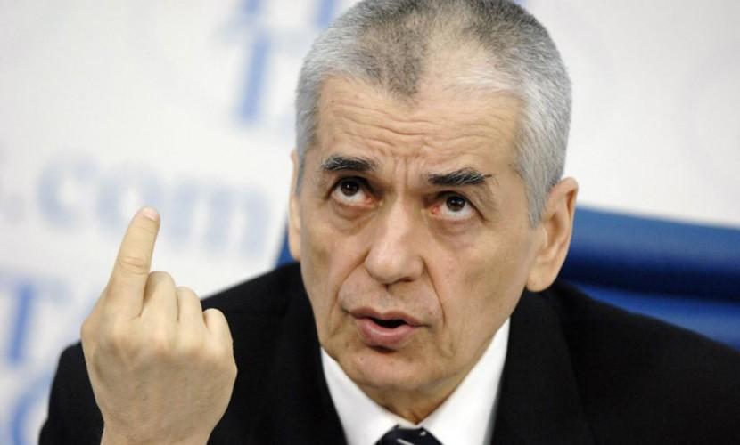 Геннадий Онищенко призвал бороться с онанизмом среди школьников