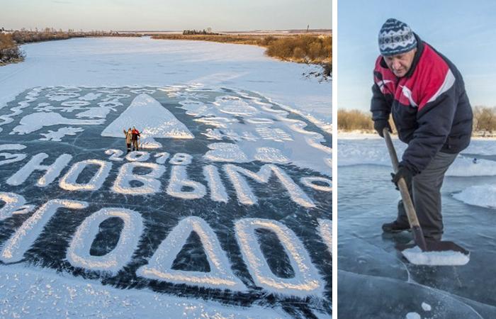 Пенсионер  с Амура дарит односельчанам гигантские ледовые открытки