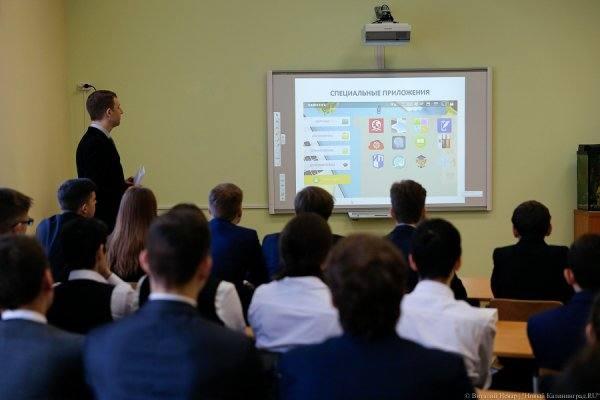 В учебных заведениях примут дополнительные меры безопасности после ЧП в Керчи