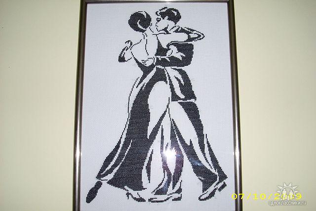 Танцующая пара 30х40