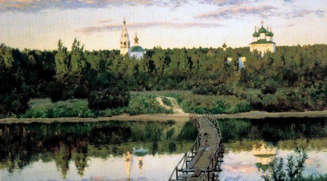 Русские художники-передвижни…