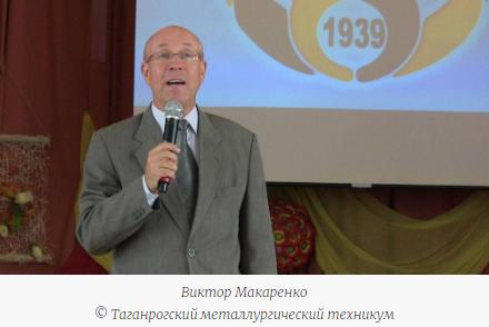 """""""Мой гражданский выбор"""": уволенный донской учитель, написавший Медведеву, отказал в интервью «Радио Свобода»"""