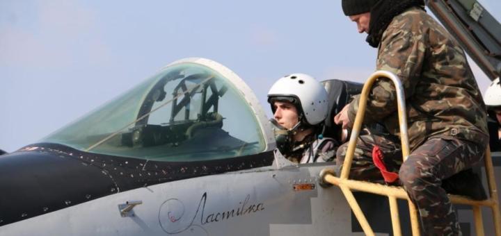 Украинские летчики приземлились
