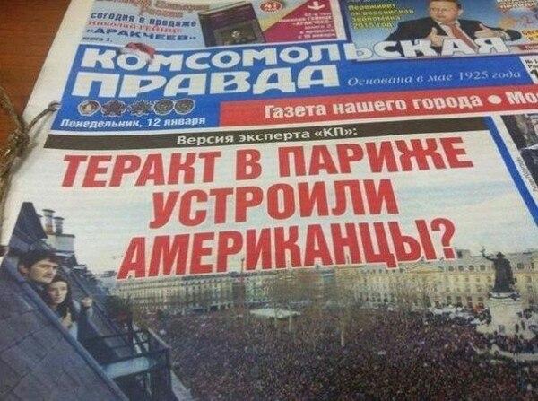 Майкл Бом: Россия, хватит врать!