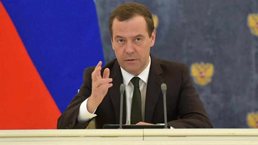 Медведев: бюджет 2019 года станет профицитным впервые с 2014 года
