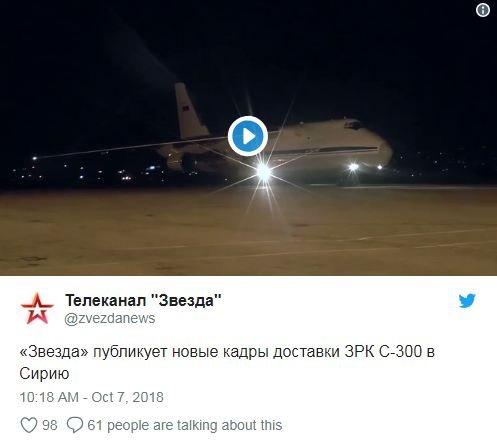 В Сети опубликовали новое видео выгрузки ЗРК С-300 в Сирии