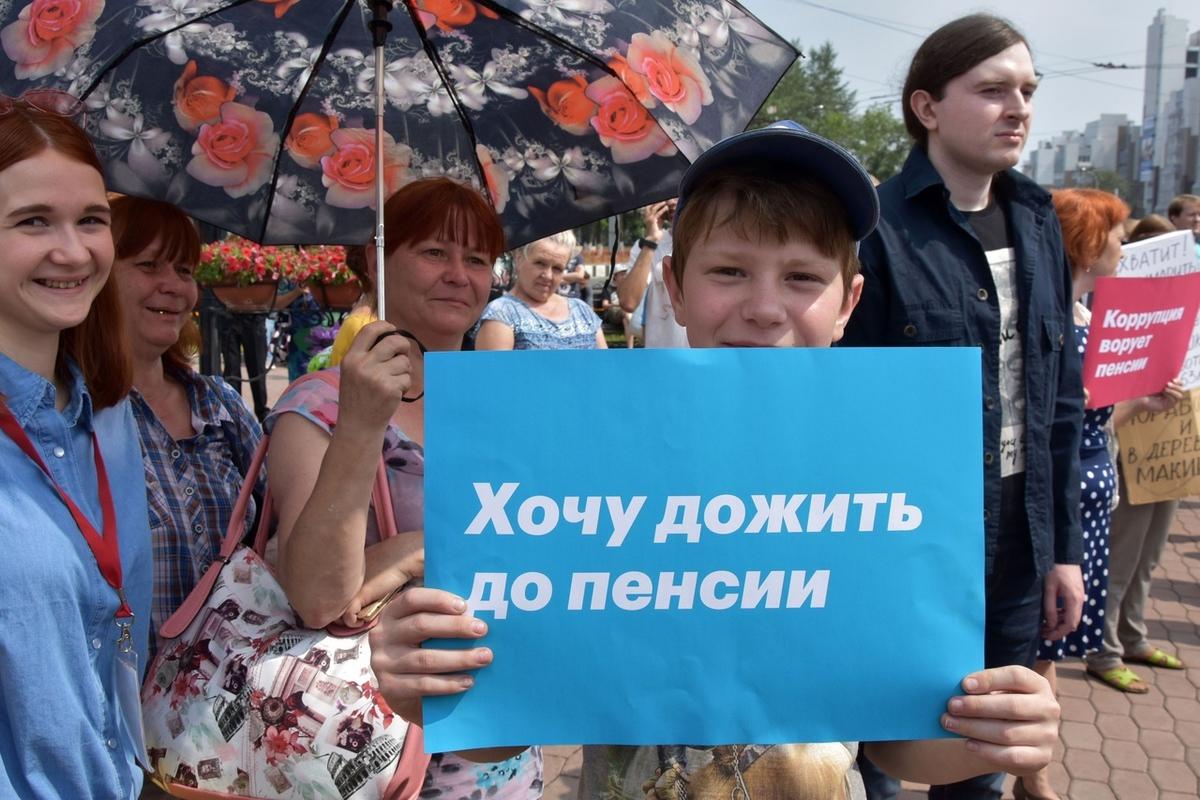 «Яблоку негде упасть»: почему провалились митинги сторонников Навального