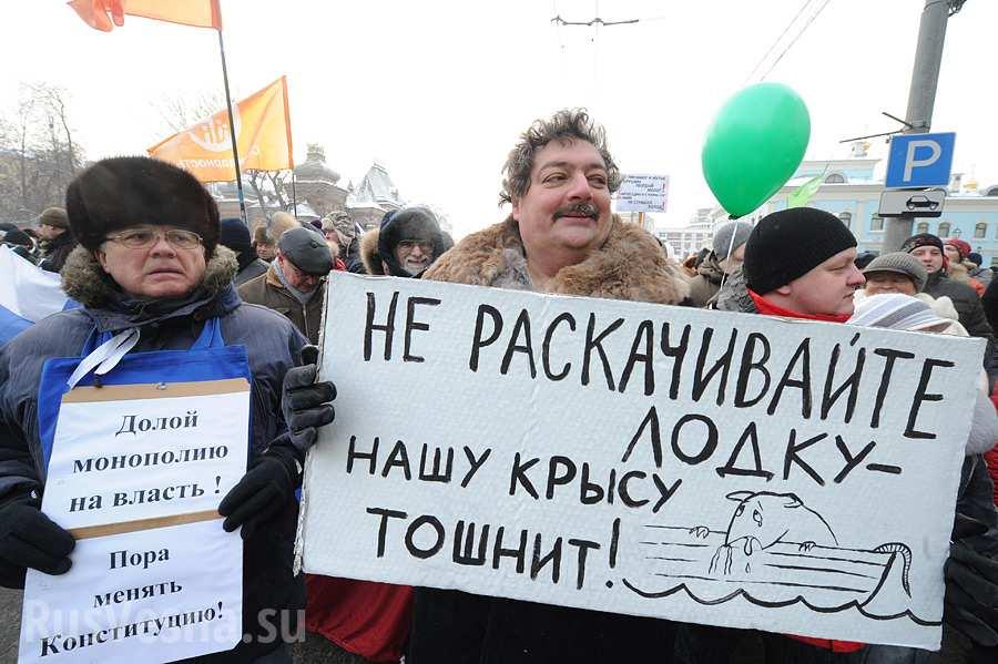 """Что было бы, если бы Россия не выбрала Путина, а стала """"нормальной демократической страной"""""""