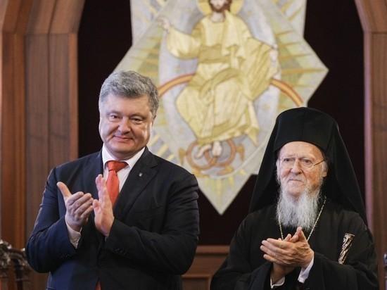 Божественная литургия для Порошенко