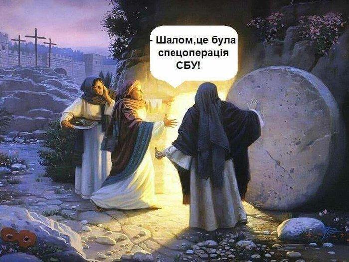 Почему украинцам не стоит ехать на ЧМ в России и обьявить бойкот ? Можно найти много причин для патриотов, но самая главная - тупо нет денег!