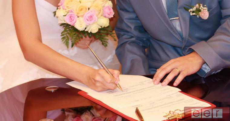 Регистрация брака: новые пра…