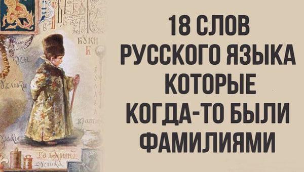 Удивительная способность русского языка