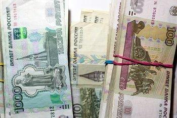 Россияне приготовились к обвалу рубля в ближайшие 3 месяца