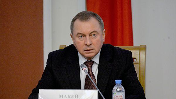 Глава МИД Белоруссии: Вполитике нет вечных союзников