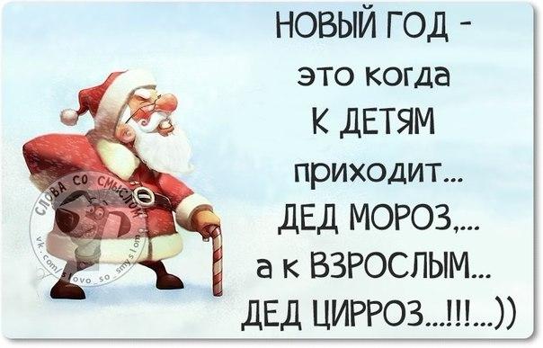 1452105251_frazki-12 (604x387, 146Kb)