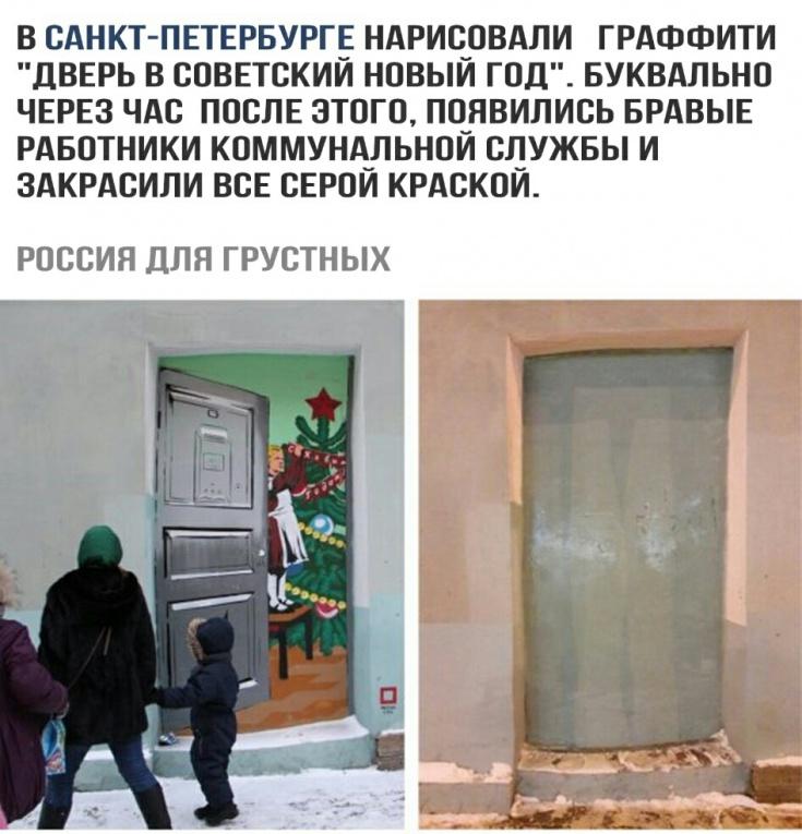 Питерский советский Новый год