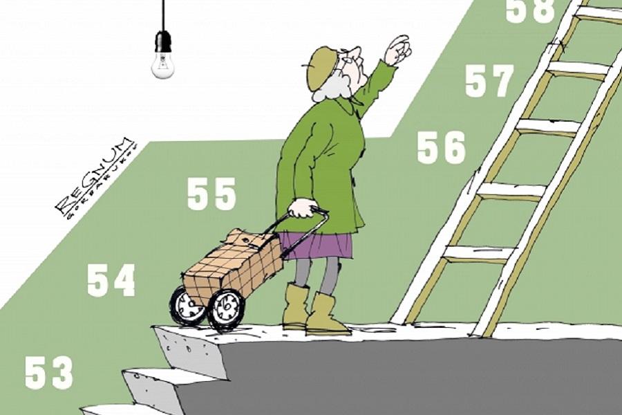 Против «пенсионного манёвра»…