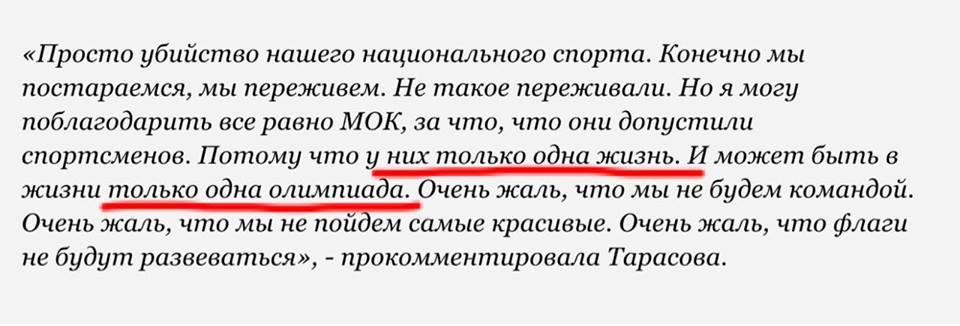 Жизнь надо прожить так… Юлия Витязева