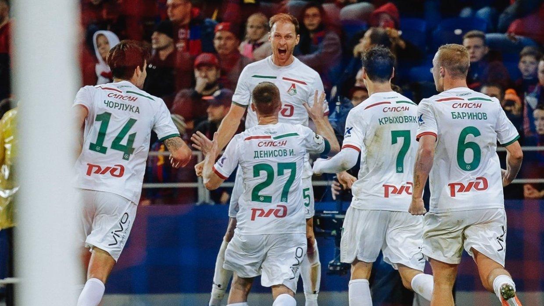 Эксперт оценил шансы «Локомотива» в матче ЛЧ против «Порту»