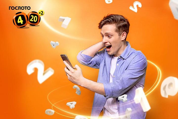 Москвич выиграл в лотерею почти 300 миллионов рублей