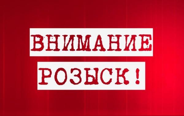 В Крыму пропал 13-летний под…