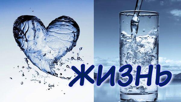Правильный прием воды - исто…