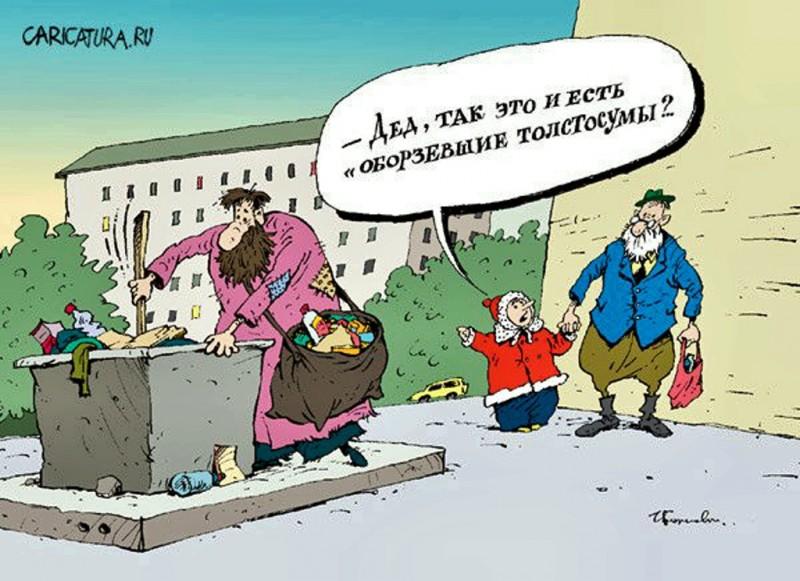Параллельная реальность: Средний доход пенсионера в России оценили в 46 тысяч рублей
