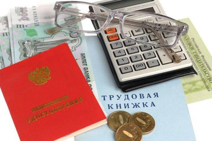 МВФ предложил России увеличить возраст выхода на пенсию