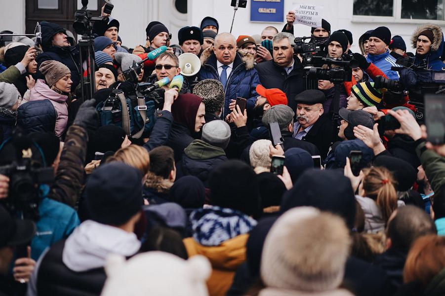 Накажут ли нас власти за Кемерово?