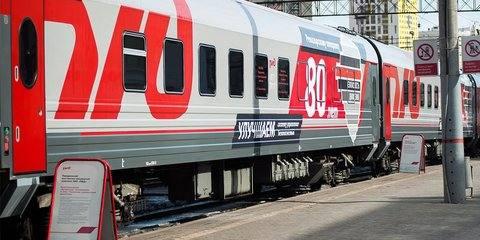 """На Рижском вокзале откроют """"поезд-музей"""""""