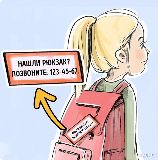 10 полезных советов, которые защитят вашего ребенка.