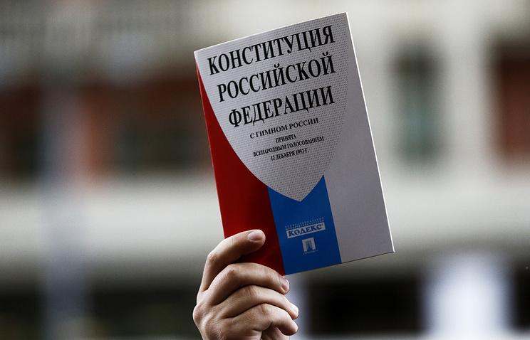 Более половины россиян считают необходимым внести изменения в конституцию РФ