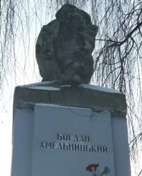 Переяславская Рада - акт единства братских народов!
