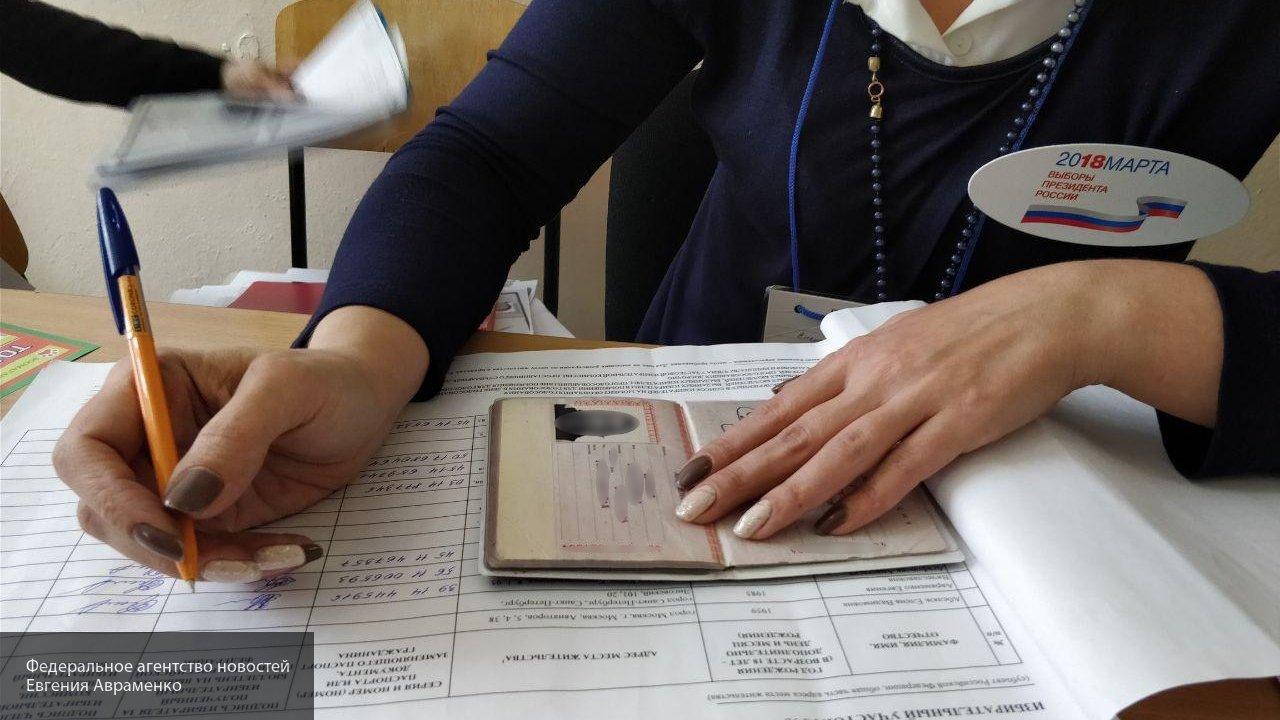 На Первом форуме общественных наблюдателей рассказали о прозрачности выборов
