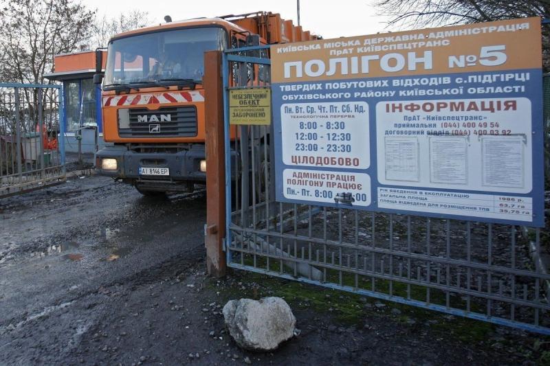 Хуже, чем во Львове: Киеву предрекли мусорный апокалипсис