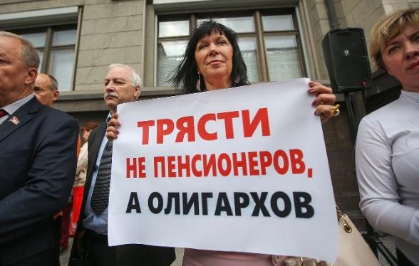 А поддерживает ли большинство россиян пенсионную реформу?