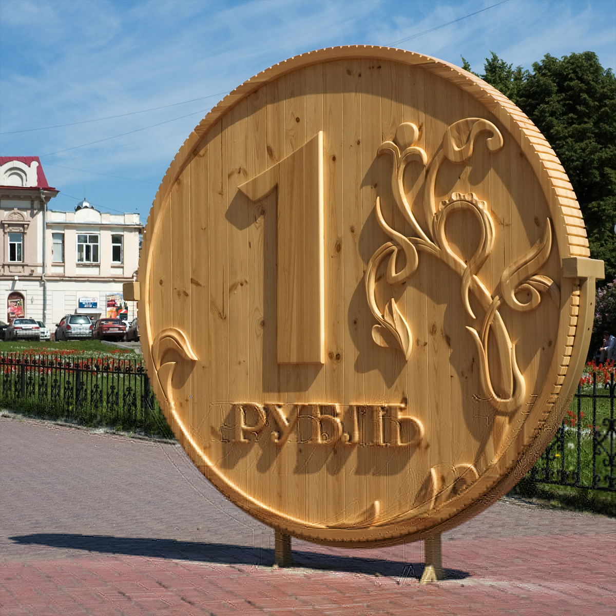 Битва при рубле: в чём смысл…