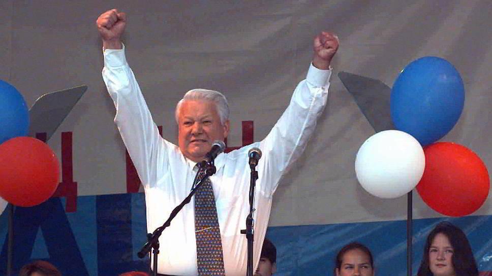 Коммунисты потребовали правдиво увековечить память Ельцина
