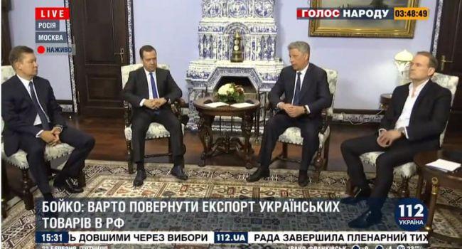 Бойко и Медведчук встретилис…