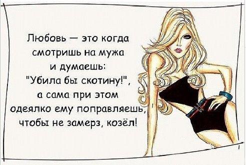 Любить замужнюю...