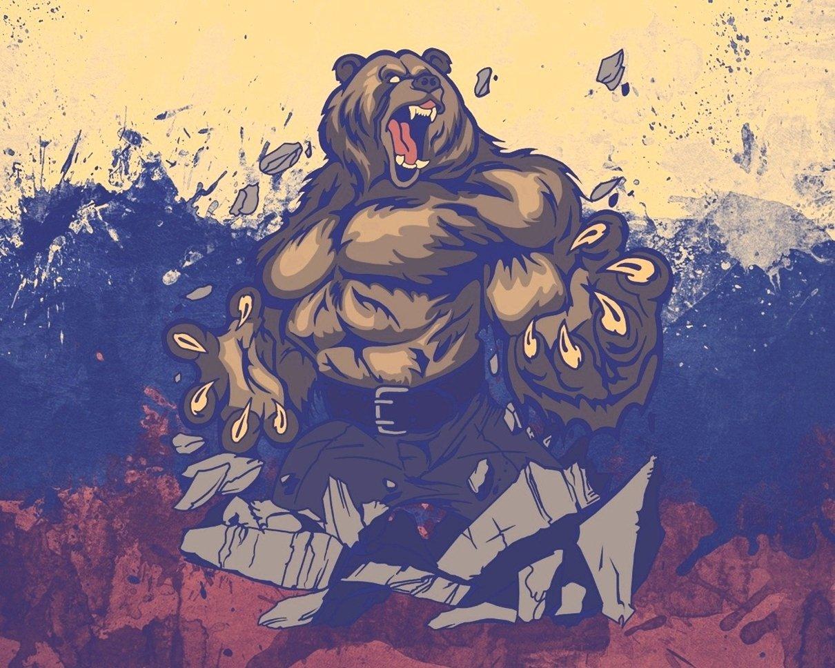 Пришла пора России стать монстром на самом деле