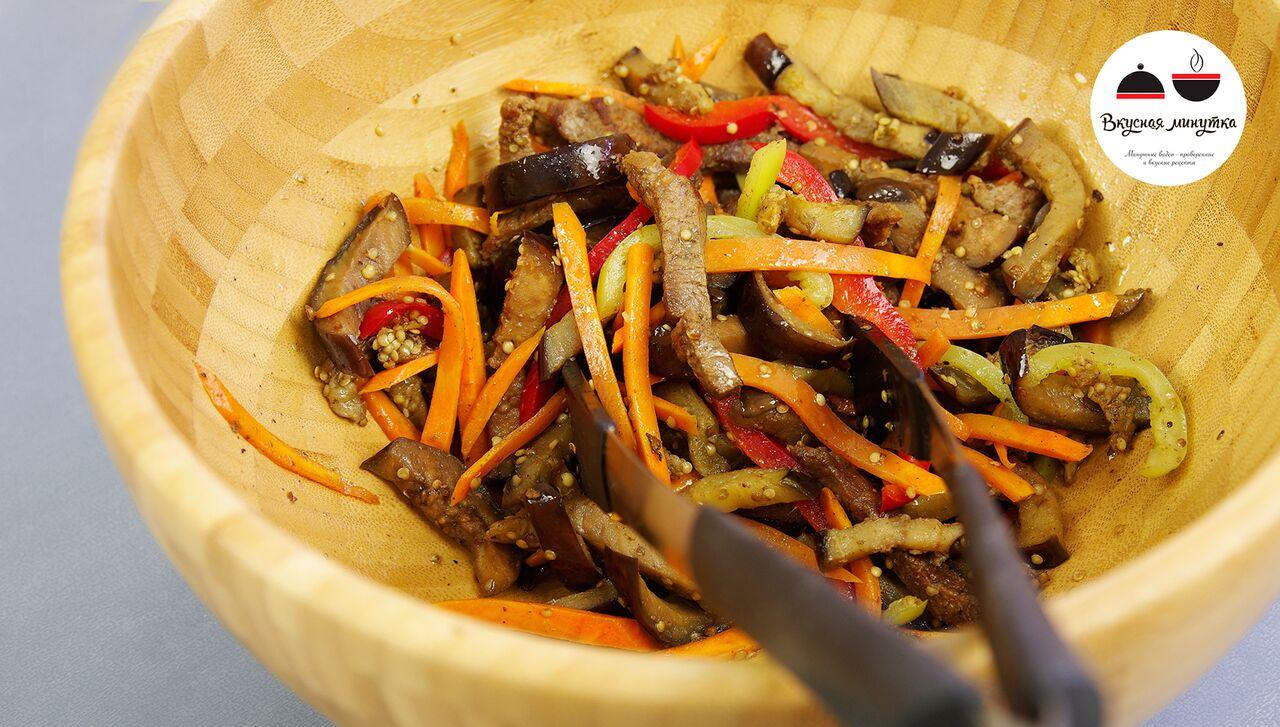 «МЯСНАЯ СКАЗКА»! Невероятно вкусный салатик с ГОВЯДИНОЙ и БАКЛАЖАНАМИ!