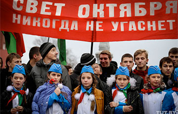 Беларусь останется единственной страной, где власти отмечают День Октябрьской революции