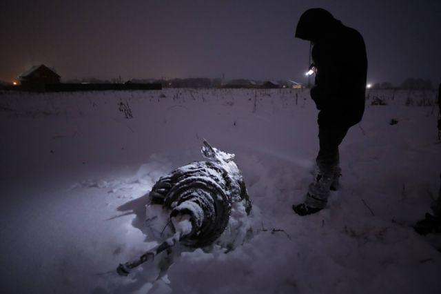 Крушение Ан-148 в Подмосковье: фото погибших