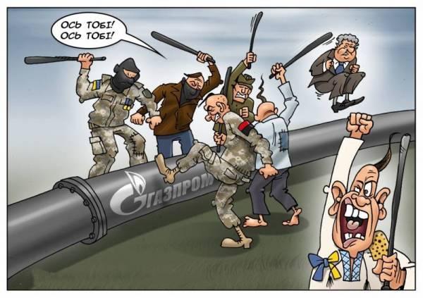 Европа принуждает Киев к газовой капитуляции перед РФ