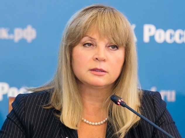 Памфилова заявила о беспреце…