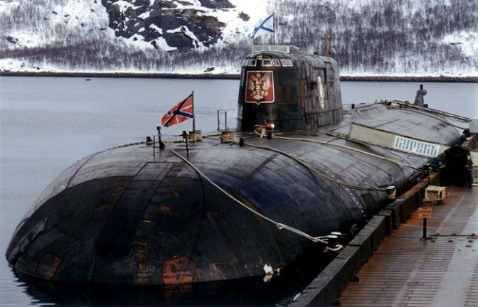 Роковой поход субмарины: от …