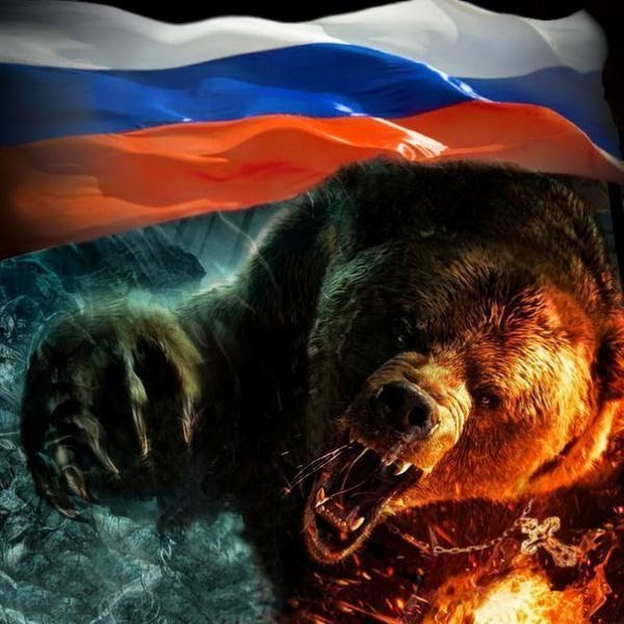 Конфисковать деньги Украины …