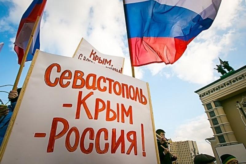 Украинский генерал: разорвав договор о дружбе, Украина признает Крым российским