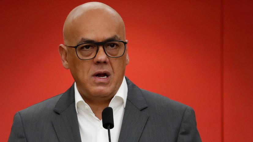 Эквадор высылает из страны посла Венесуэлы